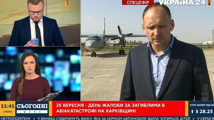 Трагедия под Харьковом: у Зеленского сообщили о масштабных проверках