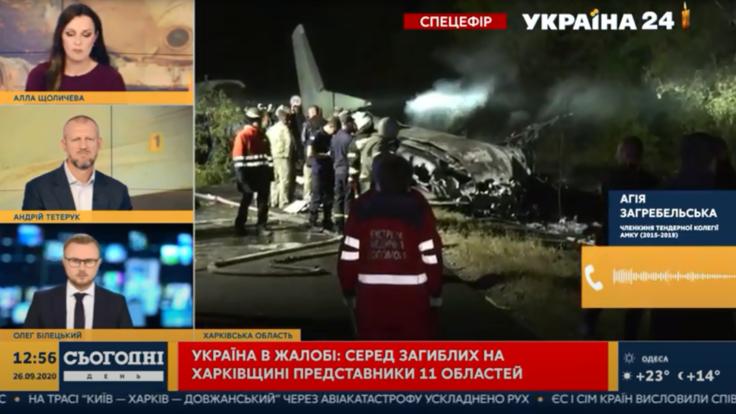 Падение военного самолета под Харьковом - всплыли неожиданные подробности