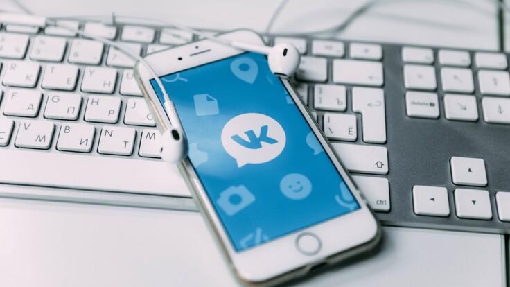 """Пользователей """"ВКонтакте"""" хотят поставить на учет — эксперт рассказал, возможно ли это"""