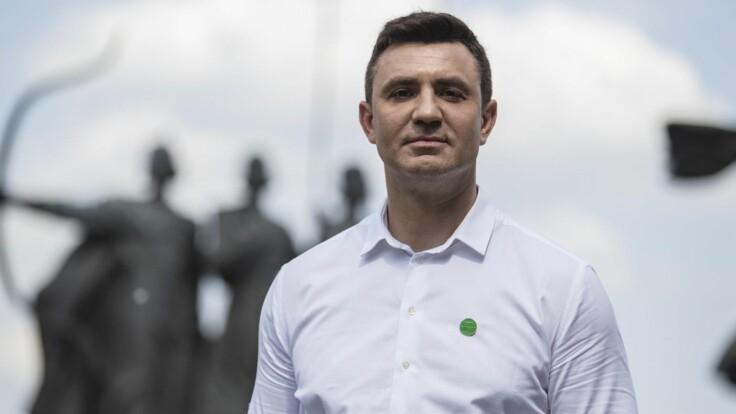 """Надуманная история – в """"Слуге народа"""" отреагировали на слухи насчет Тищенко"""