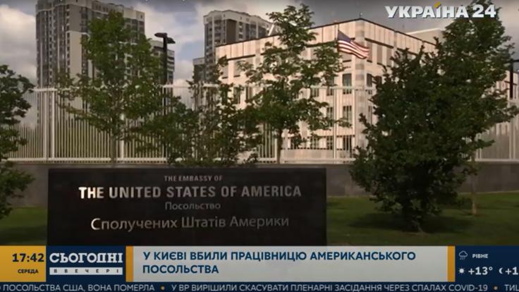 У Києві загинула співробітниця посольства США: з'явилися подробиці
