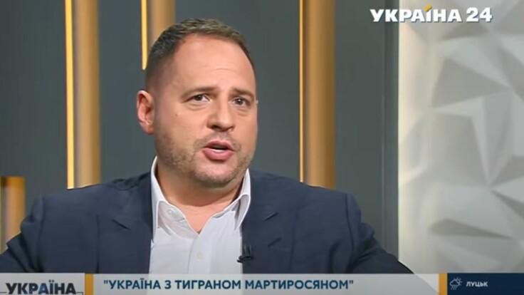 """""""Украинский план мира лежит на столе"""": Андрей Ермак о переговорах по Донбассу"""