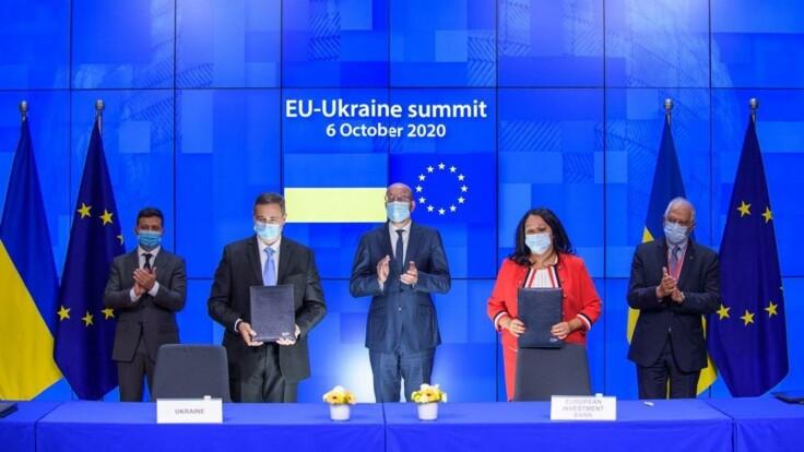 Саммит Украина-ЕС: названы главные итоги