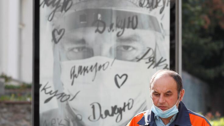 В Украине появятся новые тесты на коронавирус – в Минздраве раскрыли детали