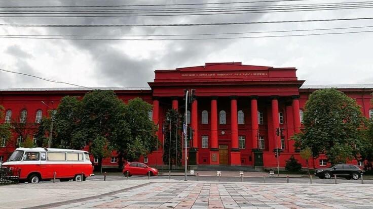 Ведущий университет Украины закрылся на карантин: появились подробности
