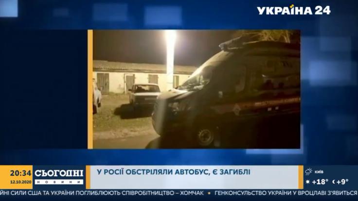 В России расстреляли автобус с пассажирами: подробности
