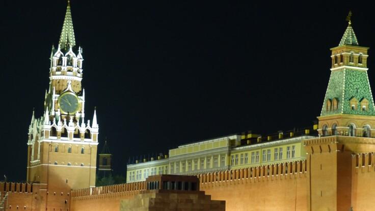 Фон в отношениях с Россией изменится — Гармаш о решении Международного суда