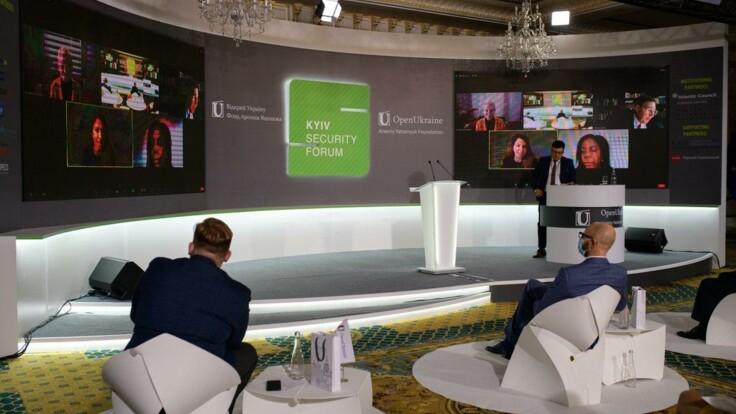 В Киеве прошел форум по безопасности при участии известных мировых политиков