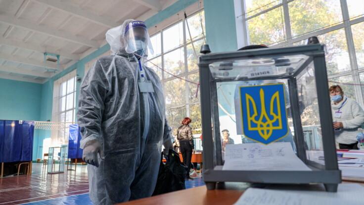 """""""В Украине две реальности"""": экс-премьер о местных выборах"""