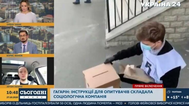 """""""5 вопросов президента"""":  у Зеленского объяснили наличие волонтеров-детей"""