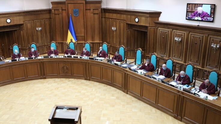 """Робота проти держави - в """"Слузі народу"""" розкритикували скандальне рішення КСУ"""