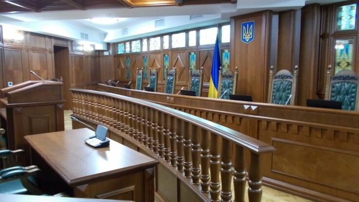 КСУ нарушил Конституцию — Кравчук о громком скандале