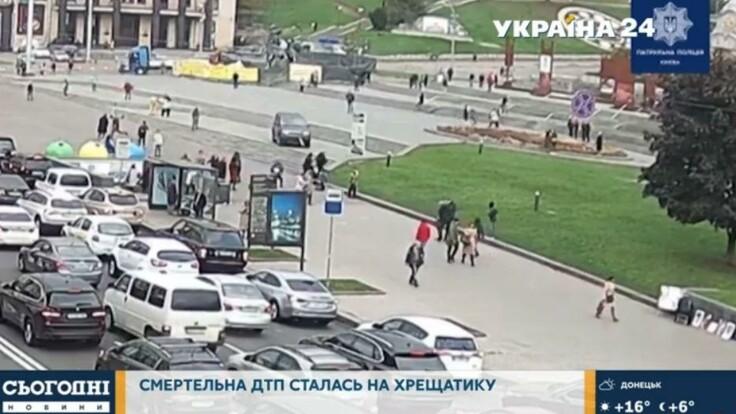 Страшное ДТП в центре Киева: видео и подробности