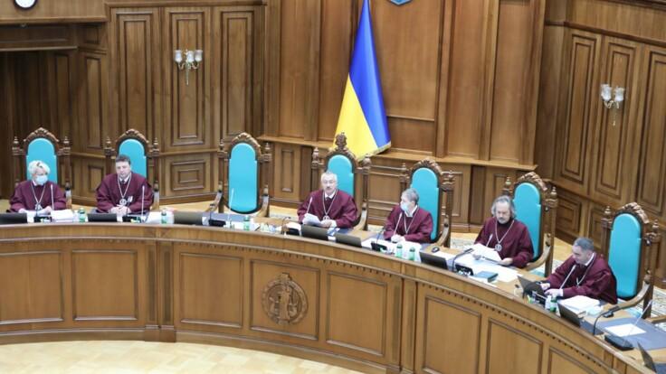 КСУ показал недостатки – адвокат о скандальном решении суда