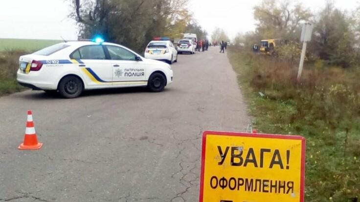 Страшная авария в Херсонской области: подробности с места событий