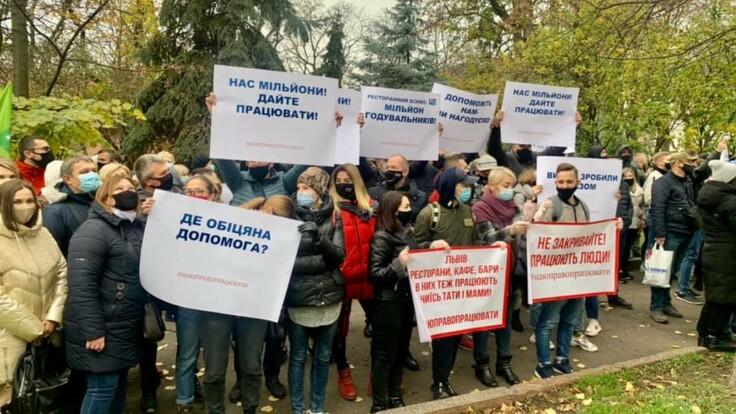 """""""Это абсурд"""": мэр украинского города отказался от карантина выходного дня"""
