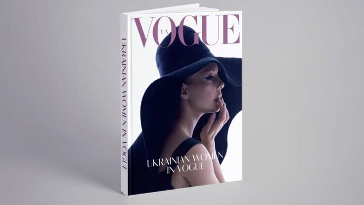 Всемирно известный журнал выпустил книгу о выдающихся украинках