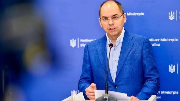 Степанов рассказал, когда в Украине начнется вакцинация от коронавируса