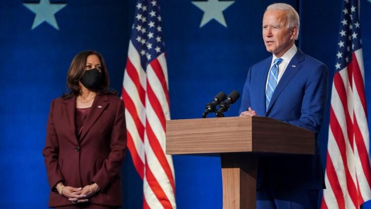 Итоги выборов в США: названа хорошая и плохая новости для Украины