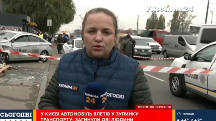 В Киеве такси влетело в остановку: подробности с места событий