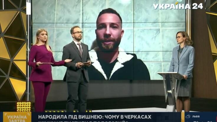 В Черкассах женщина из-за коронавируса родила на улице: муж рассказал подробности