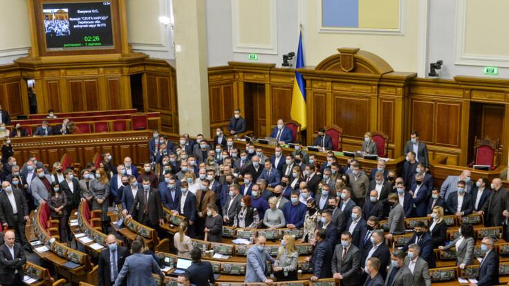 """""""Страшная угроза"""": названа проблема с гостайнами в Украине"""