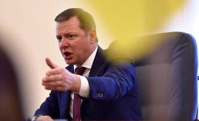 """""""Никакой свободы слова для ФСБ в Украине"""": Ляшко о санкциях против трех телеканалов"""