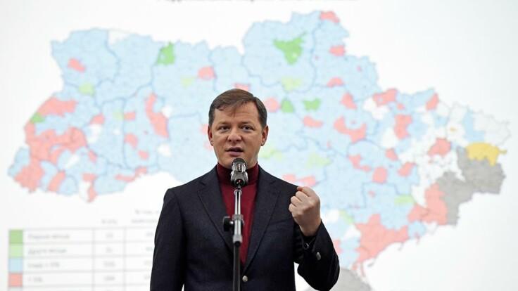 Ляшко розповів, що потрібно для запровадження локдауну в Україні