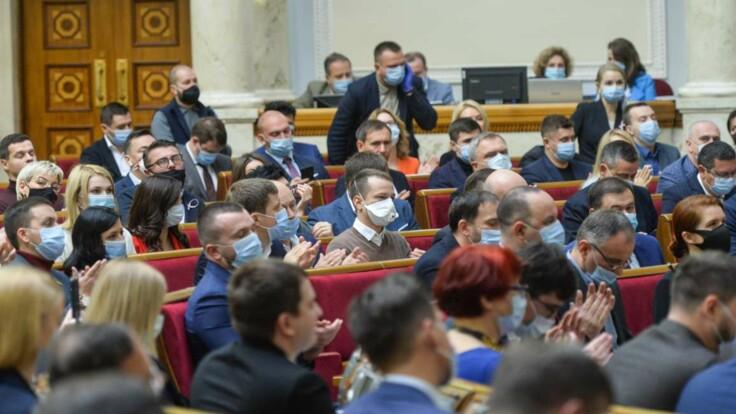 """Сподіваємось, Разумков одужає – """"слуга народу"""" розповіла, як працюватиме Рада"""