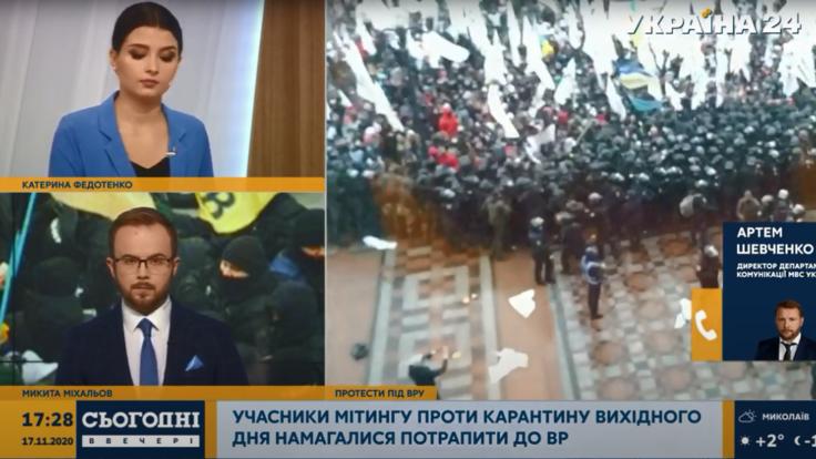 Протесты под Радой и стычки с полицией: у Авакова сообщили новые детали