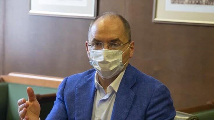 Локдаун в Україні: Степанов назвав два плюси від заборони продажу шкарпеток