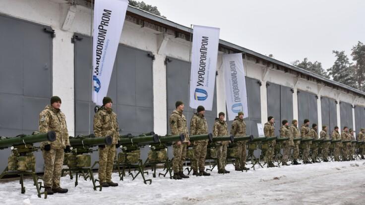 """Скандал с """"Укроборонпромом"""" - Найем говорит, что новое министерство мешает"""