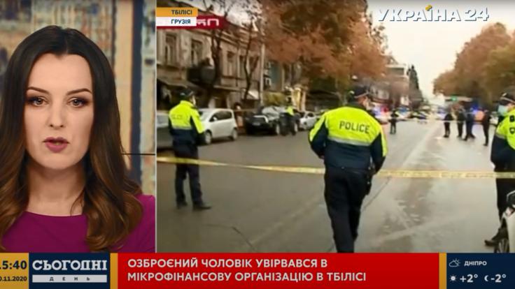 У Грузії злочинець з гранатою захопив заручників: з'явилися подробиці