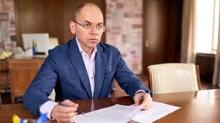 Жорсткий локдаун на Новий рік – Степанов дав роз'яснення