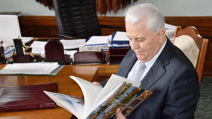Новый план Украины по Донбассу: Кравчук объяснил свое заявление
