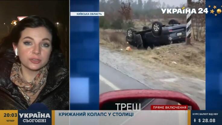 Гололед в Киеве — непогода парализовала движение, новые подробности
