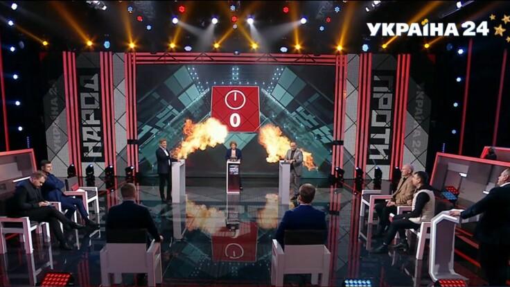 """""""Вы на меня кинетесь"""": экс-министр устроил перепалку с журналистом в эфире """"Украина 24"""""""