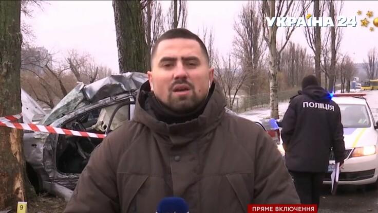 Гололед в Киеве создал сложную ситуацию на дорогах: подробности от корреспондента