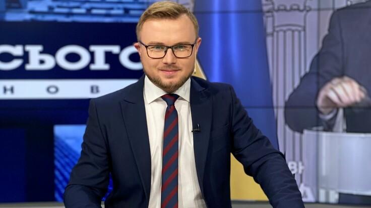 """Ведучий Олег Білецький: """"Журналістика — це прикладна історія"""""""
