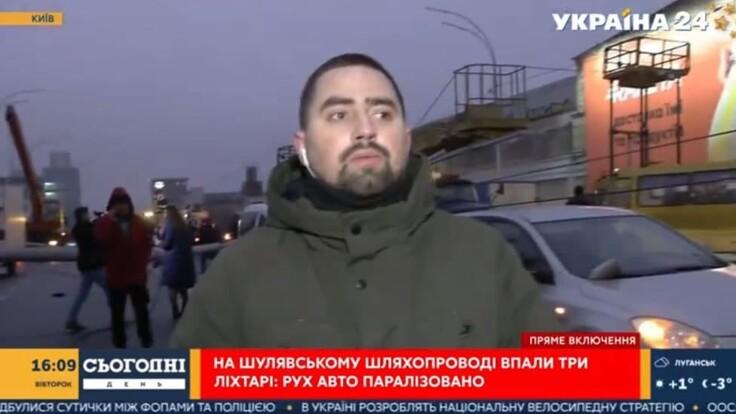 На Шулявском мосту в Киеве упали опоры электросети: подробности