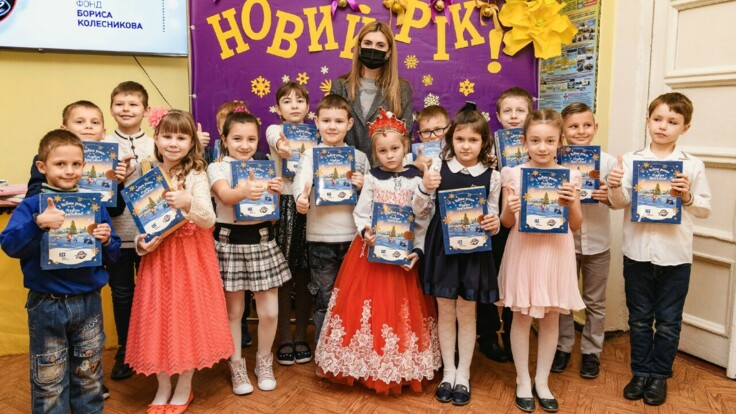 """ХК """"Донбасс"""" вручил 62 тысячи подарков детям на День Святого Николая"""