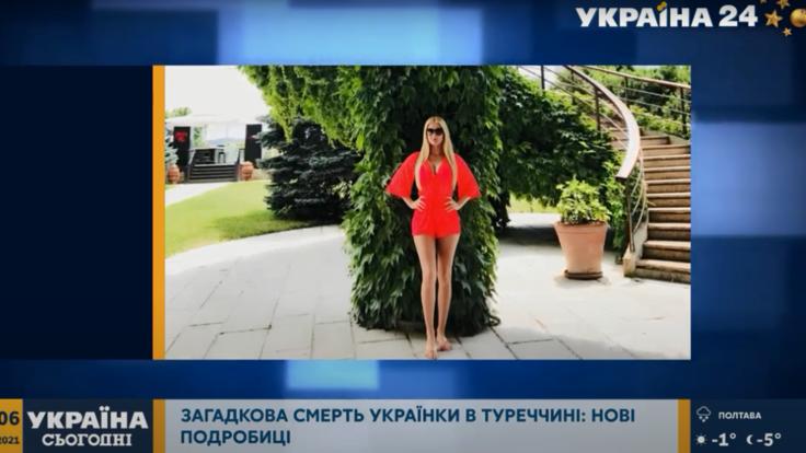 Смерть украинской модели на популярном курорте: новые подробности и версии
