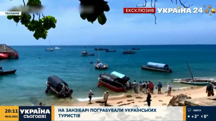 Оставили только деньги на дорогу: на популярном курорте дерзко ограбили украинцев