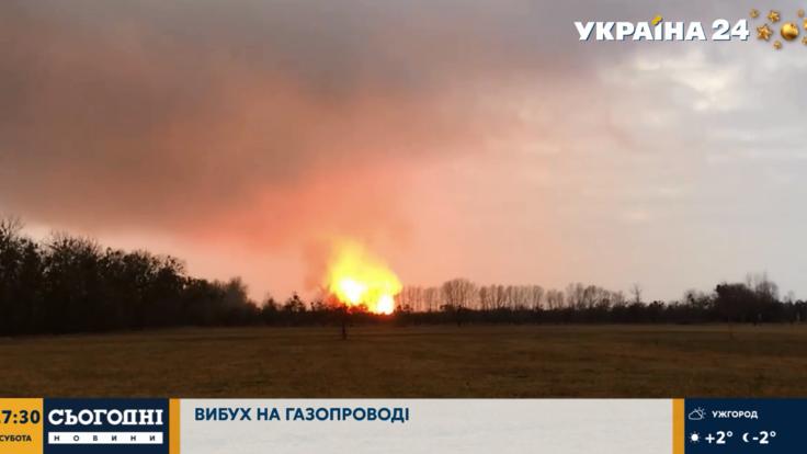 В Полтавской области прогремел мощный взрыв на газопроводе: подробности и видео