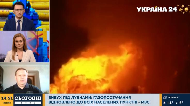 Взрыв на газопроводе под Лубнами - эксперт указал на подозрительный момент