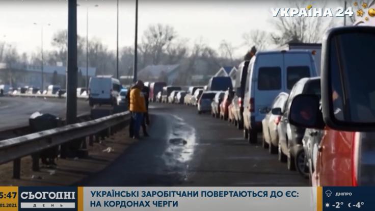 Украинские заробитчане возвращаются в ЕС: на границах образовались очереди