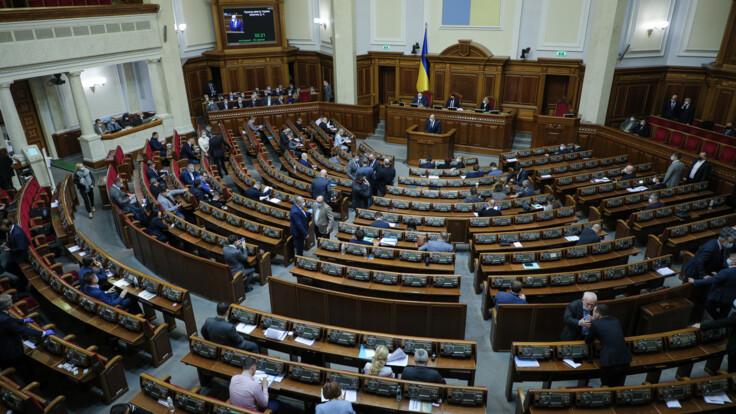 Сокращение Рады до 300 депутатов - политолог объяснил, есть ли в этом смысл