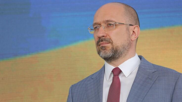 Чи продовжать локдаун в Україні: Шмигаль дав відповідь