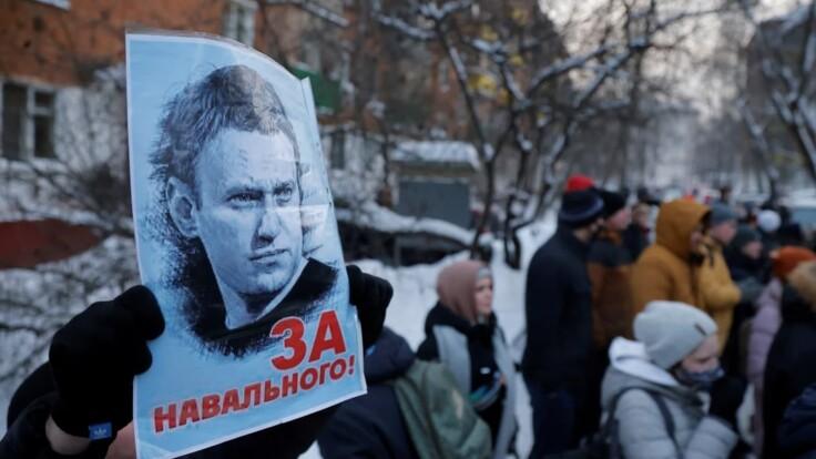 В России пройдут митинги за Навального: стало известно, чем ответил Кремль
