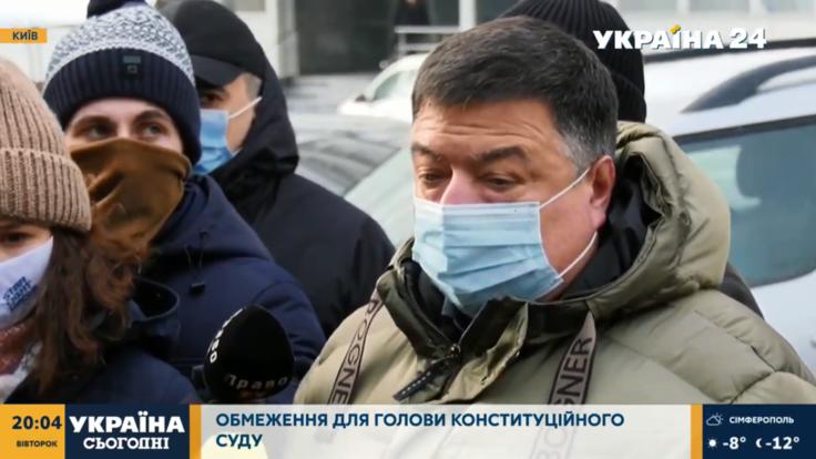 У Зеленського відреагували на новий скандал з головою КСУ
